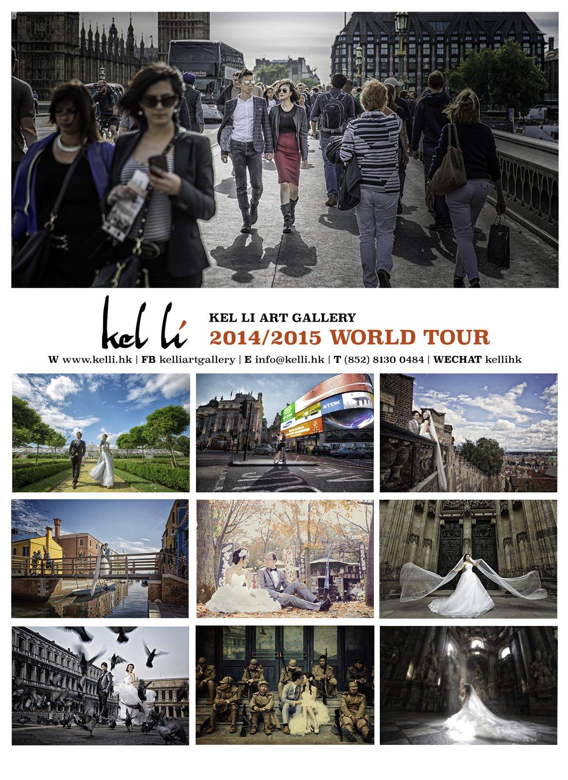 2015 WORLDTOUR | 海外婚紗攝影檔期