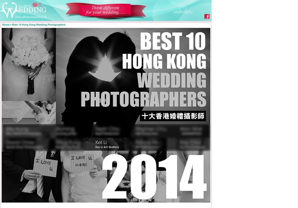 Best 10 Wedding Photographers 最佳十位婚禮攝影師