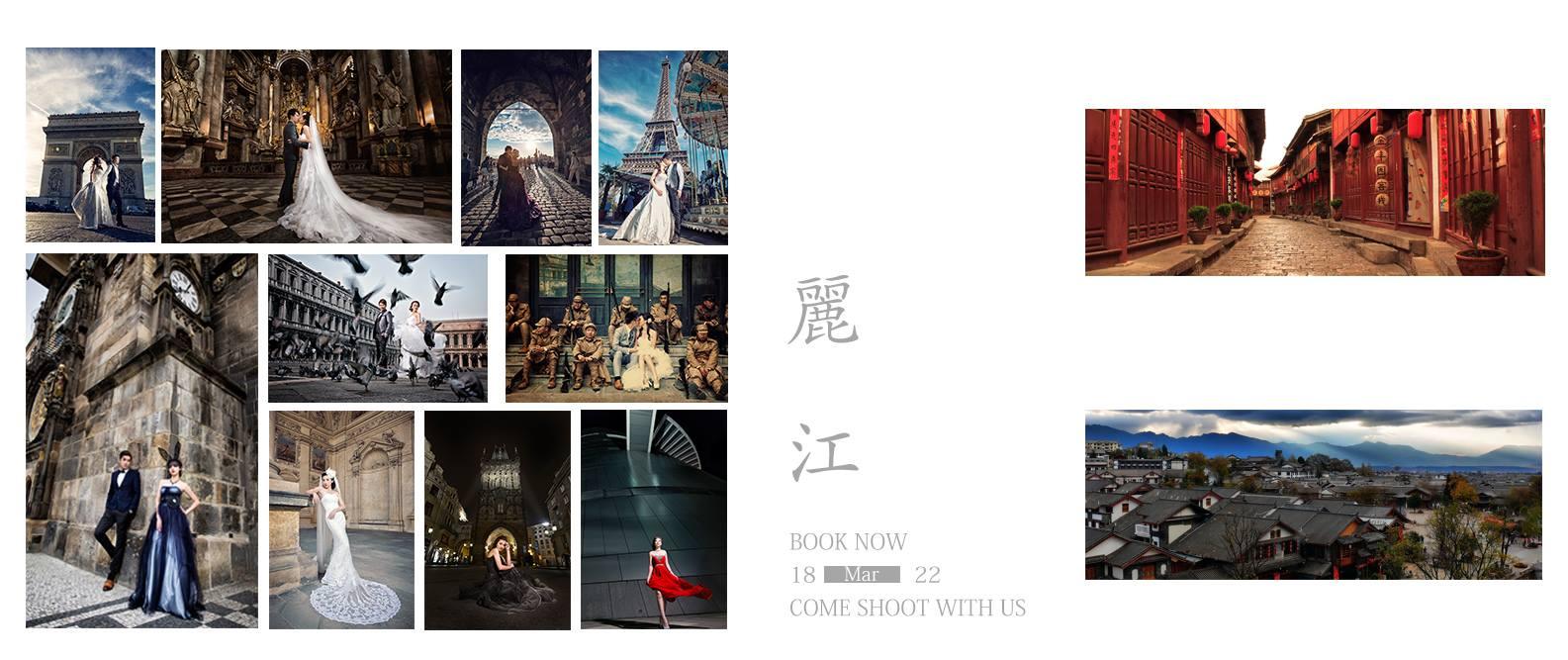 麗江婚紗攝影 – 15年3月18-22日 (只剩一名額)