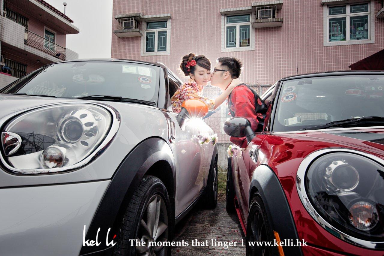 Kiss between bride and groom