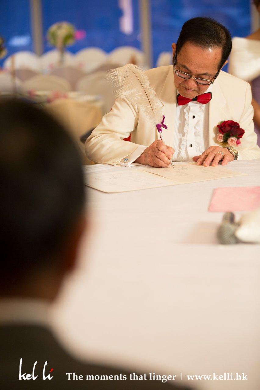 結婚註婚,証婚