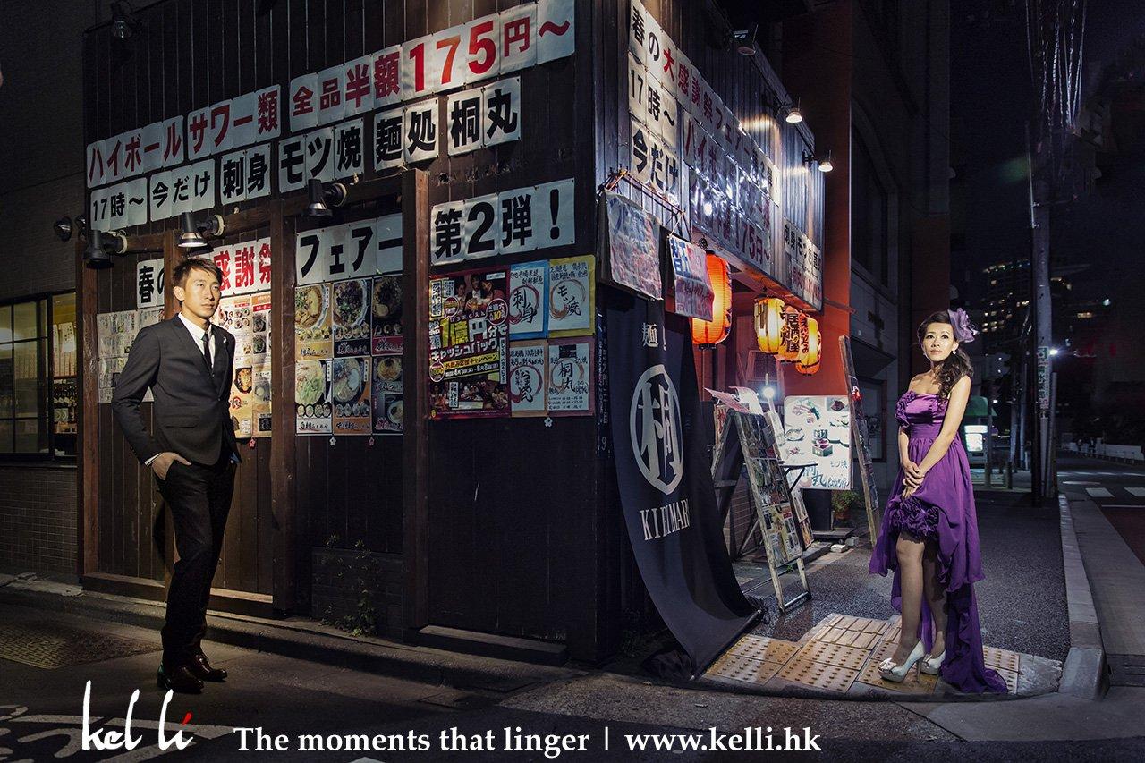 Tokyo Prewedding