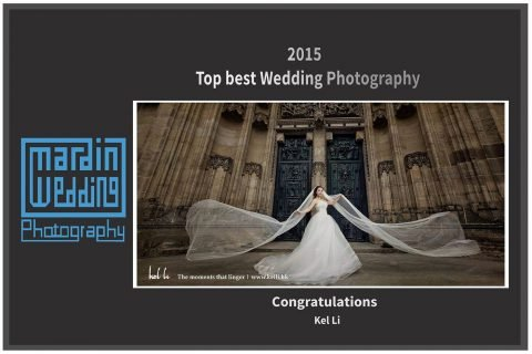 BEST WEDDING PHOTOGRAPHY AWARD