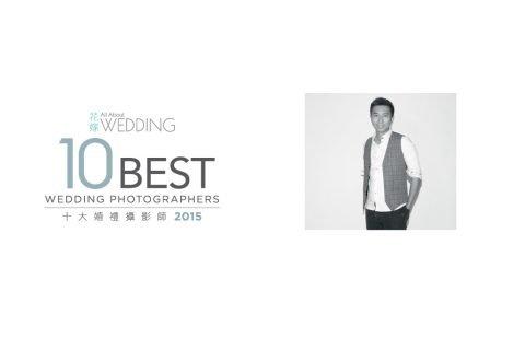 10 Best Wedding Photographers 香港十大婚禮攝影師