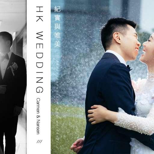 【一起漫步雨中,好嗎?】  Wedding Photography   婚禮攝影