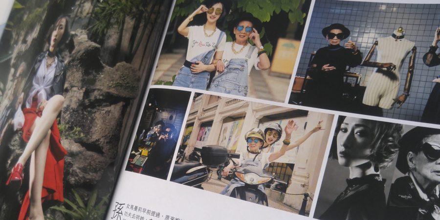 嫲孫寫真 Photo Magazine 攝影雜誌訪問