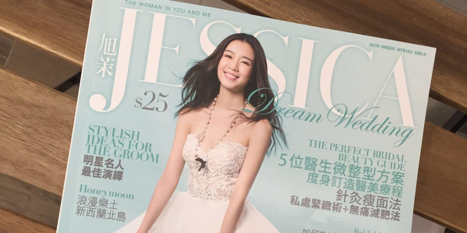 今期Jessica雜誌可以看到我們的婚禮作品