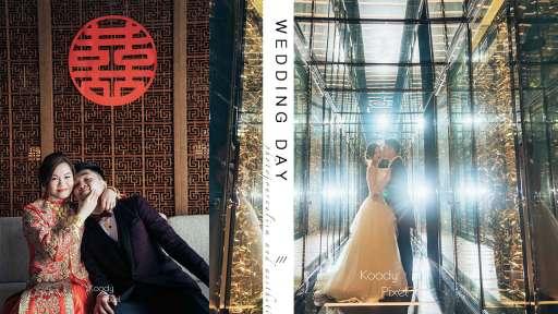 【A Simple but unforgetable wedding】 婚禮攝影 HK Wedding Photography Koody Pixel