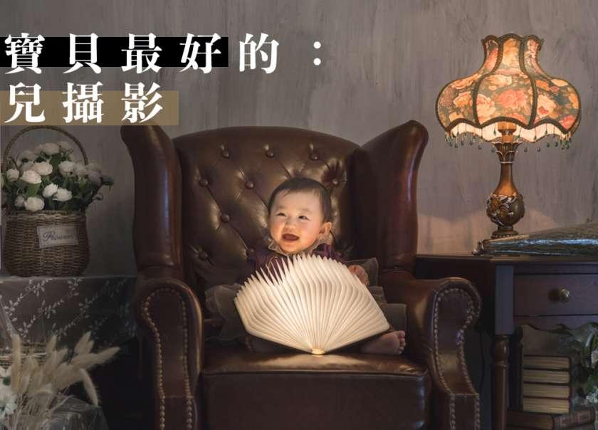 Cara & Jackie – 嬰兒攝影 | Baby Photography