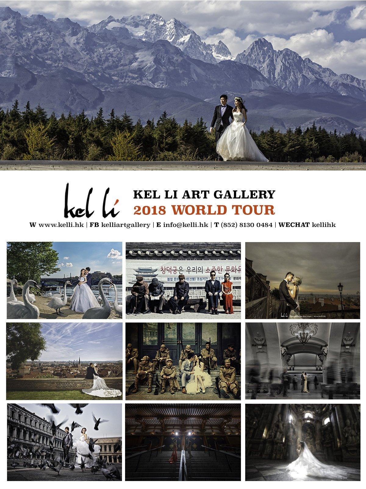 2018海外婚紗攝影檔期