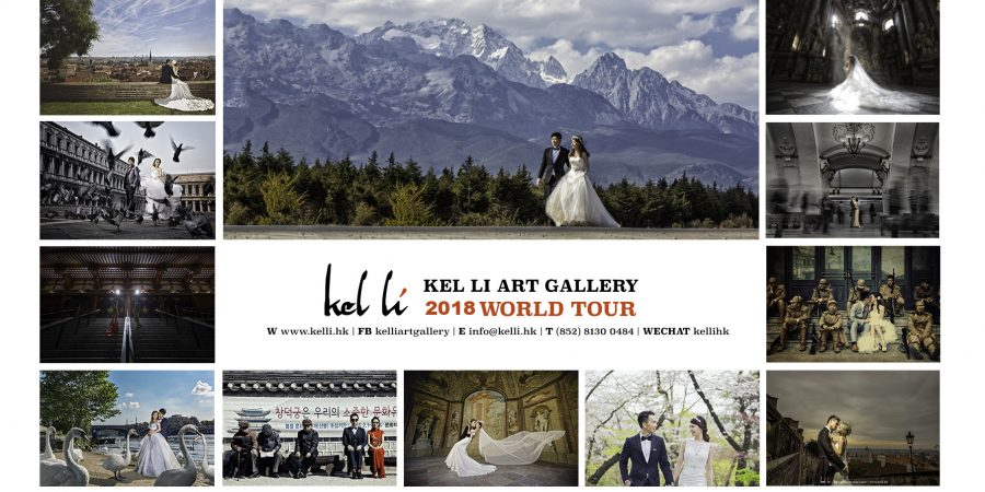 2018年海外婚紗攝影檔期