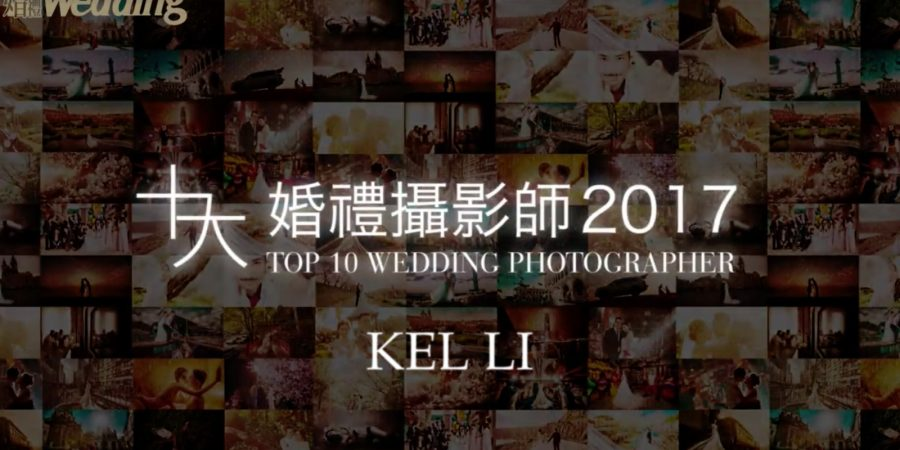 Top 10 Wedding Photographer , 十大婚紗攝影師