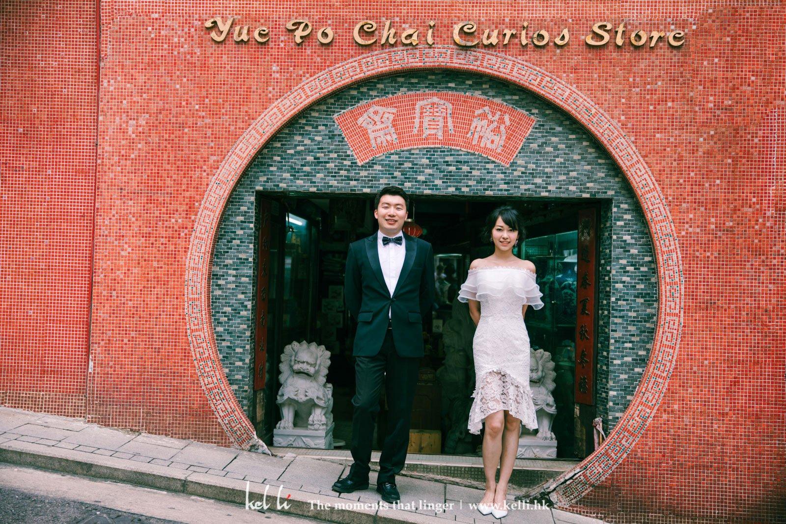 充滿舊香港特色的小店,拍婚紗相的景點