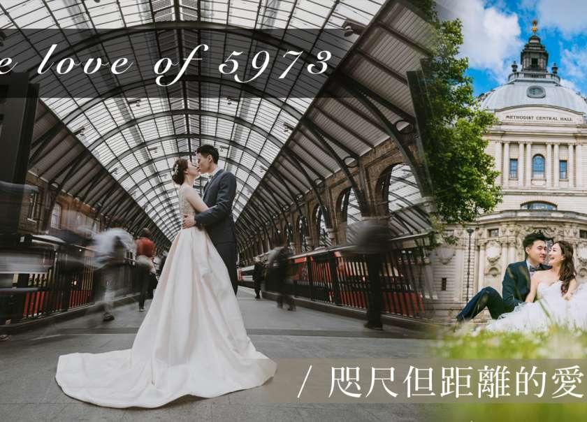 【The love of 5973】 | London Prewedding 倫敦婚紗攝影