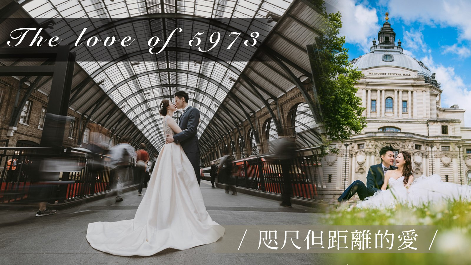 The love of 5973 | London Prewedding 倫敦婚紗攝影