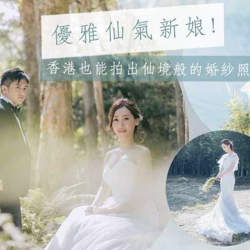 【我們就帶著這斜陽溫暖著內心,一直走下去 】   Prewedding    香港婚紗攝影[有片]