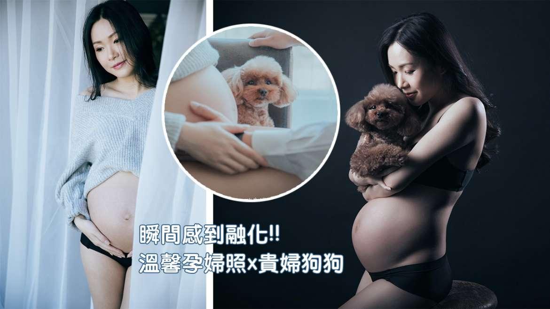 【心肝寶貝 Precious Babies 】  孕婦寫真   Pregnancy Portrait
