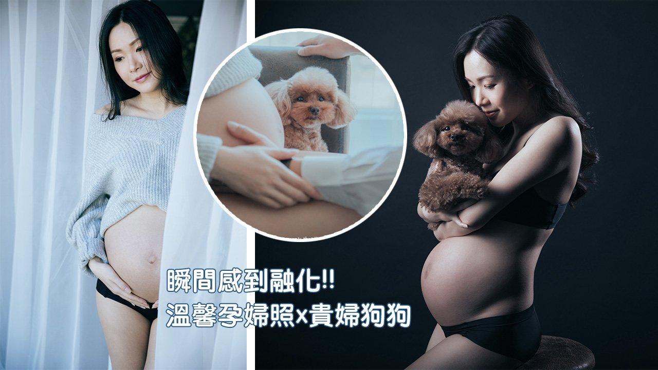 孕婦照 大肚照