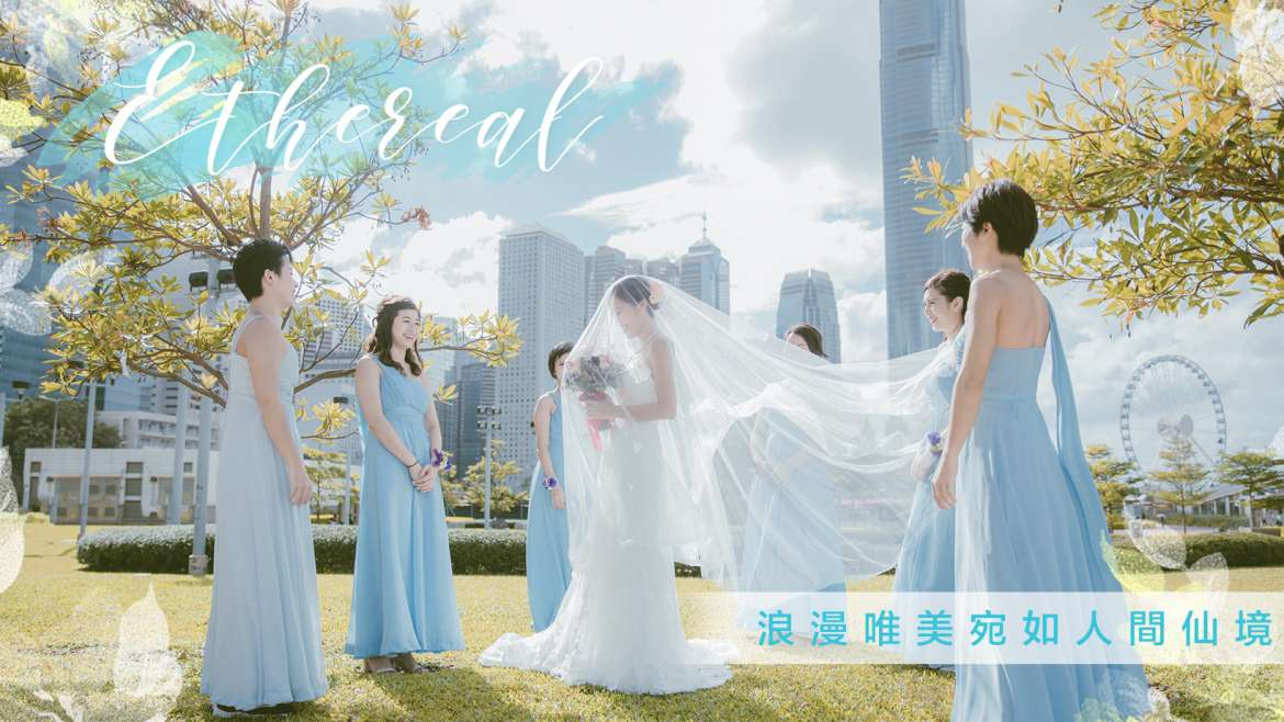 【Dance in the city】   Wedding Photography   婚禮攝影