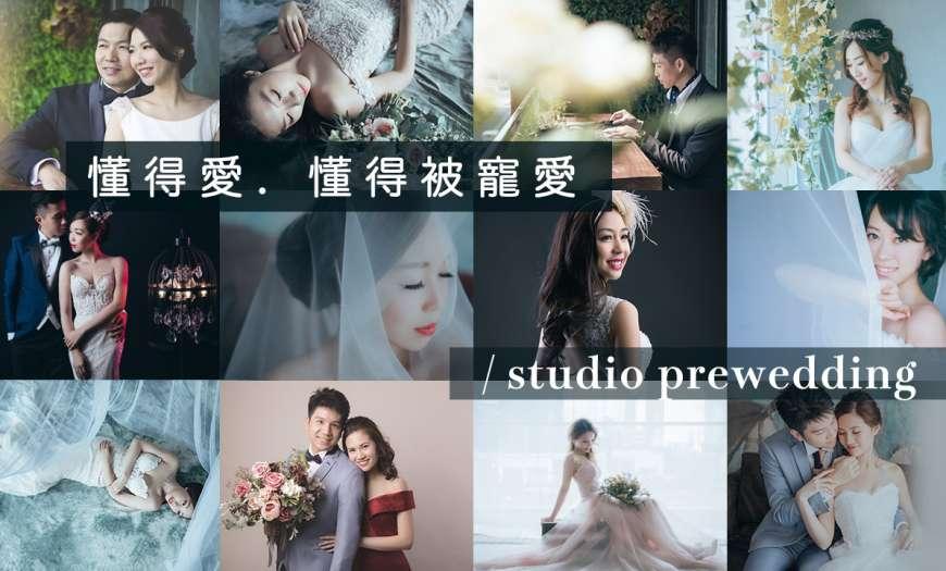 HK Studio Prewedding   香港影樓婚紗攝影集合
