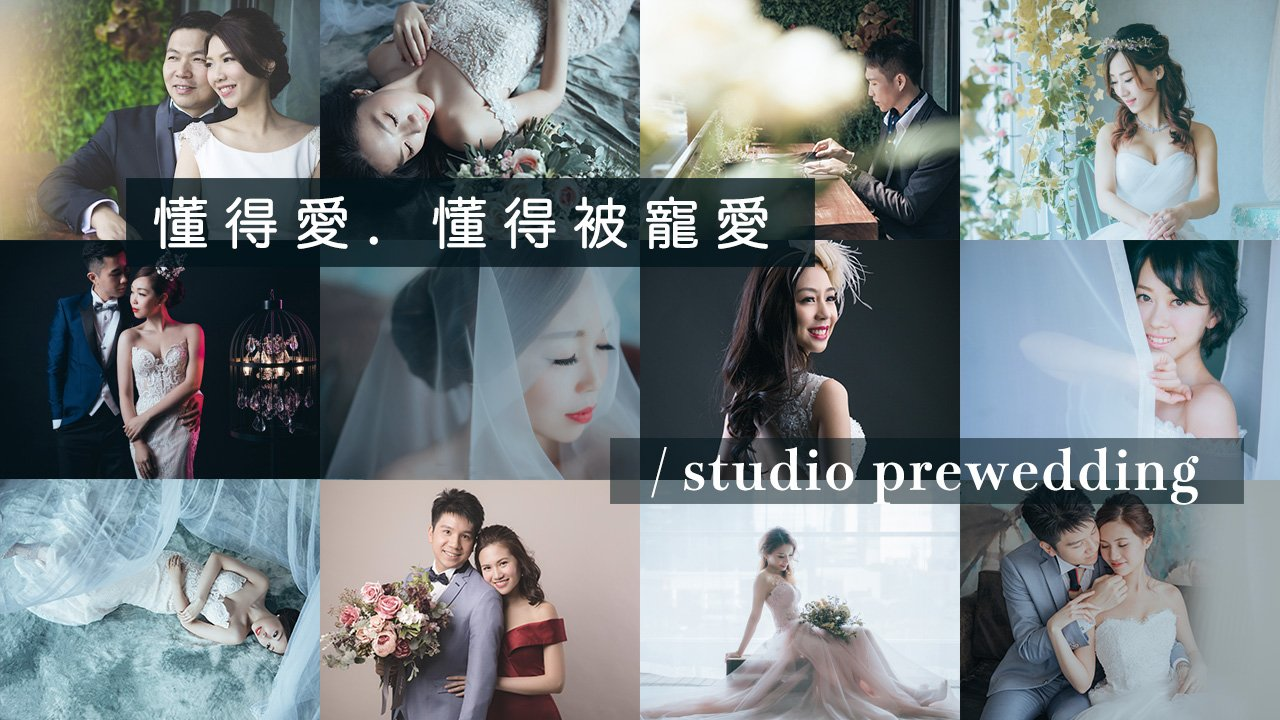 Hong Kong Studio PreWedding