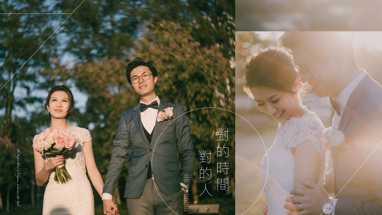在對的時間遇上對的人 | 婚禮紀錄 | Wedding Photography[有片]