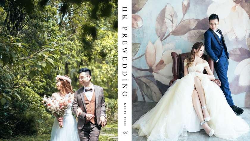 【愛漫漫的, 不一樣的芳華】HK PreWedding|婚紗攝影|Koody Pixel