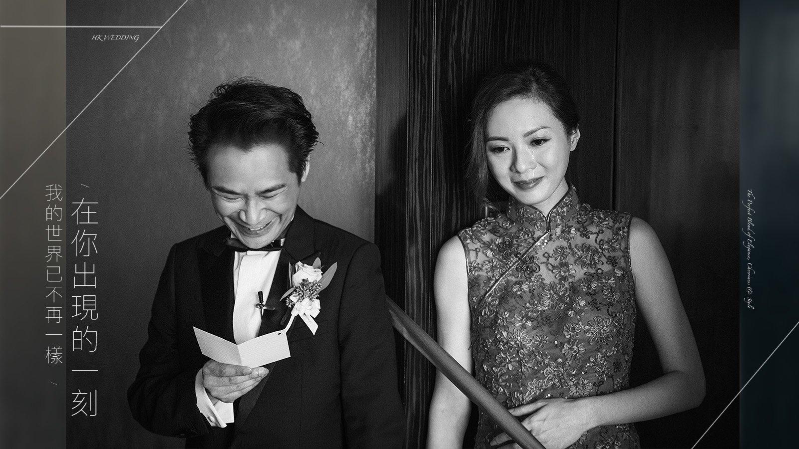 這十七年 | Big Day Photography | 婚禮攝影