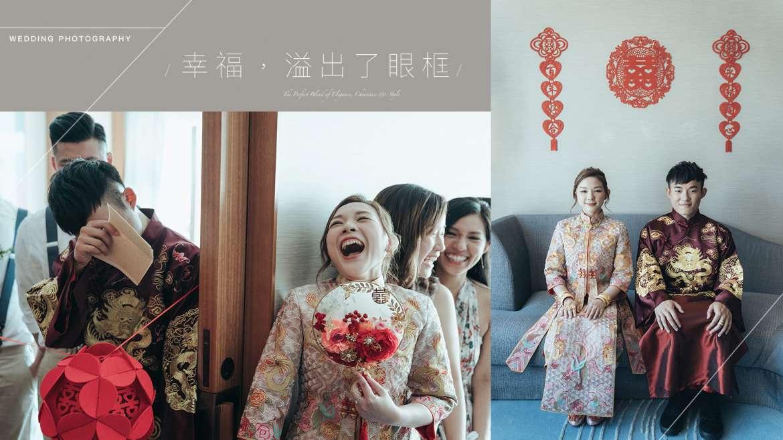 【這初戀的婚禮】| Kerry Hotel Wedding Day Photography | 嘉里酒店婚禮攝影