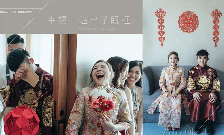 【這初戀的婚禮】| Wedding Day Photography | 香港婚禮攝影