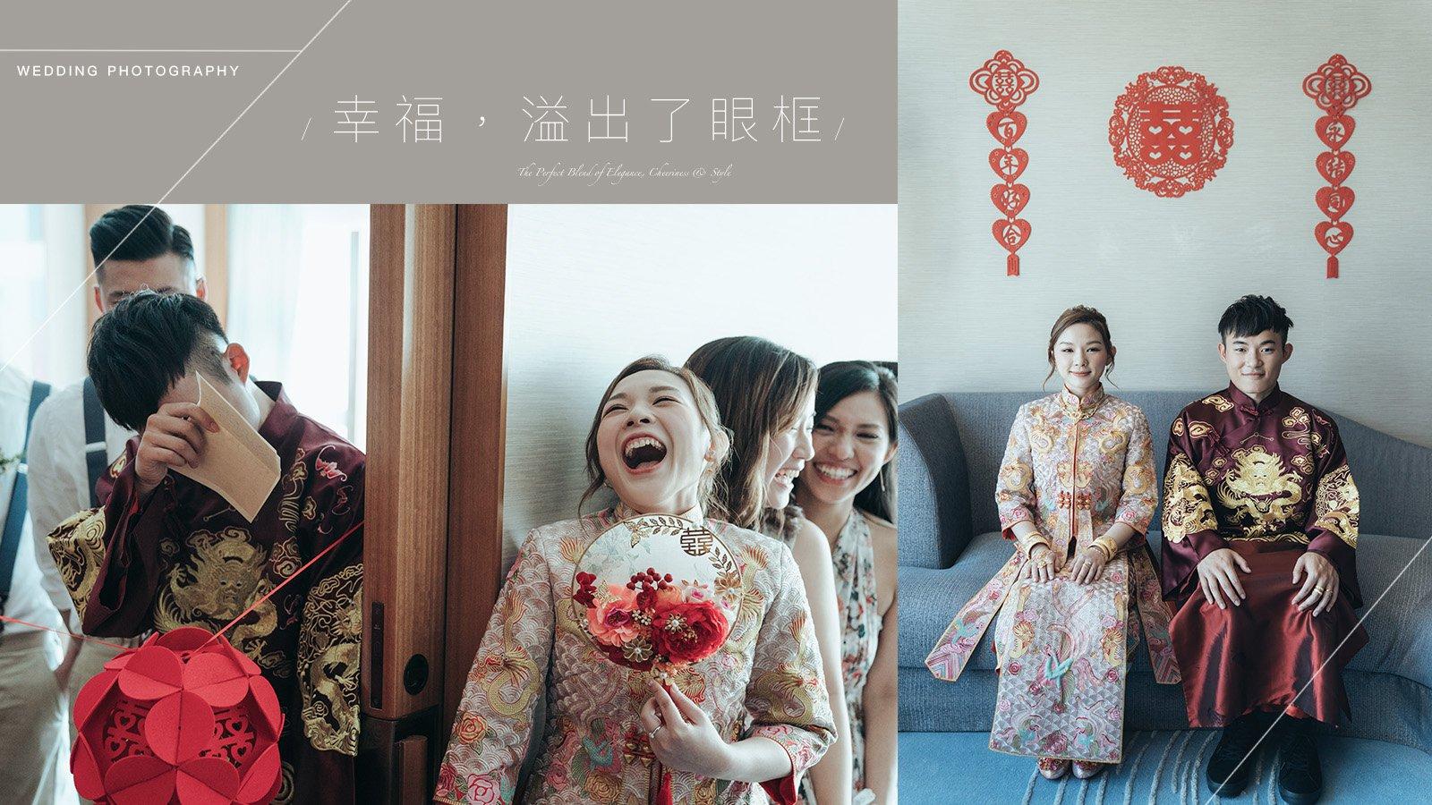 這初戀的婚禮 | Wedding Day Photography | 香港婚禮攝影