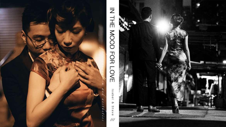 【愛漫漫的, 不一樣的芳華】HK PreWedding 夜景婚紗攝影