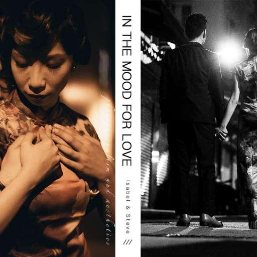 【愛漫漫的, 不一樣的芳華】HK PreWedding|夜景婚紗攝影