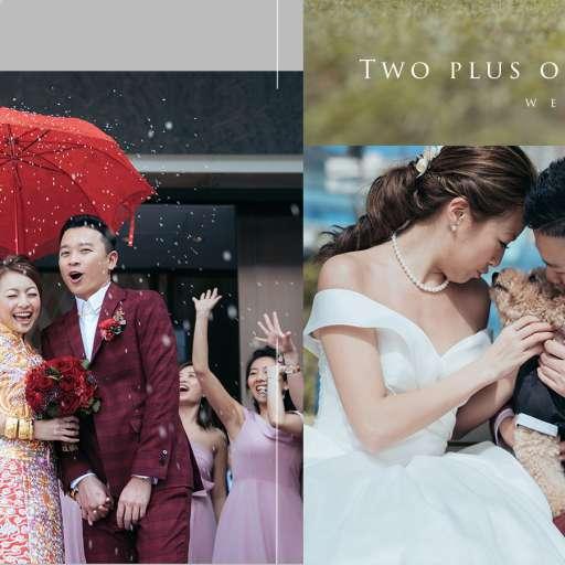 這貳加壹的婚禮 | Wedding Photo | 婚禮攝影