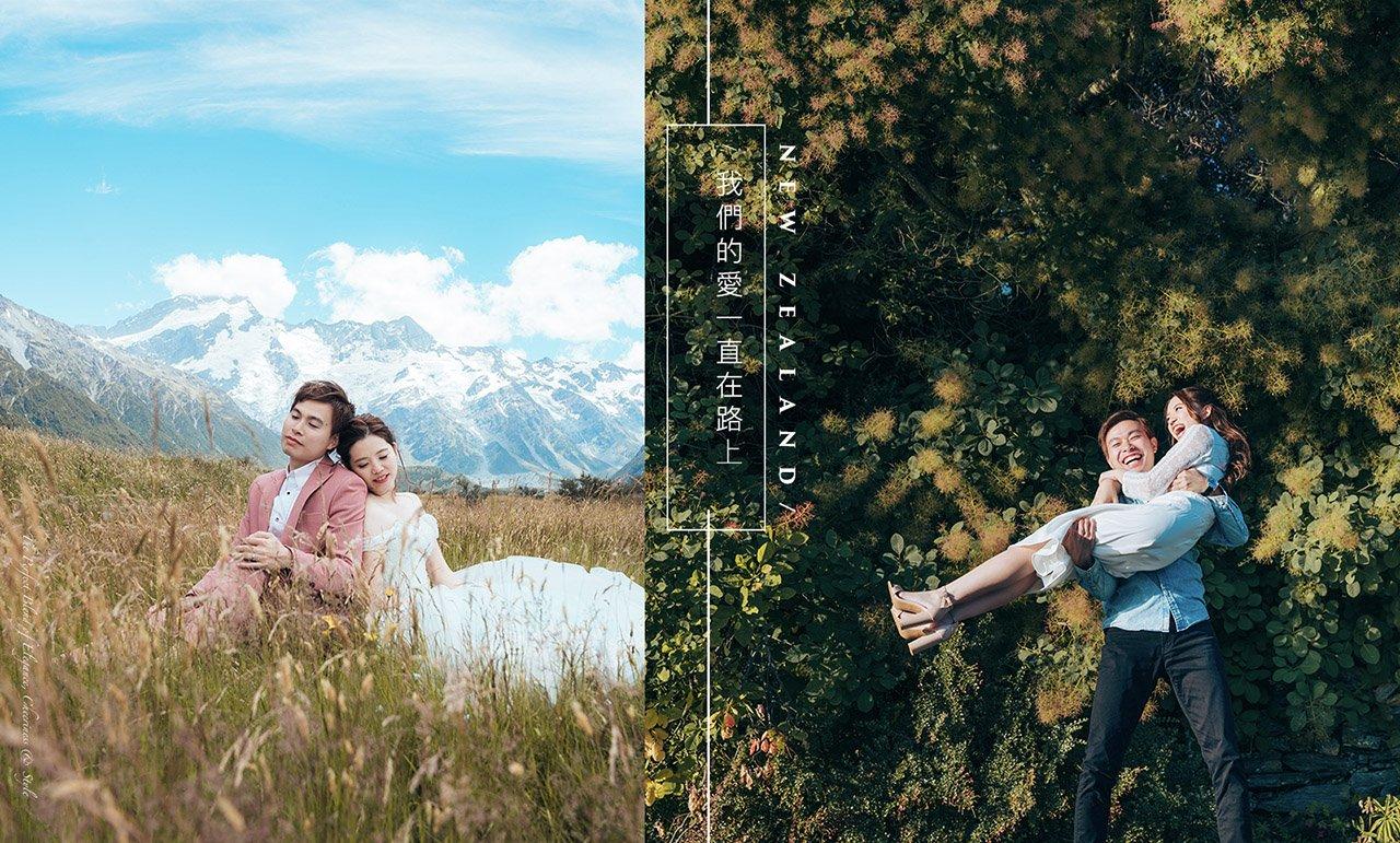 【這戀愛路上】| New Zealand Prewedding | 紐西蘭婚紗攝影