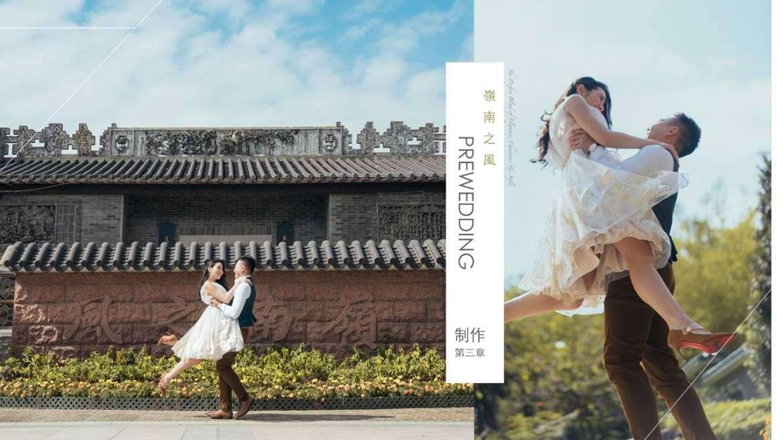 【我們的婚紗攝影製作特輯(中)】Pre wedding | 香港婚紗攝影