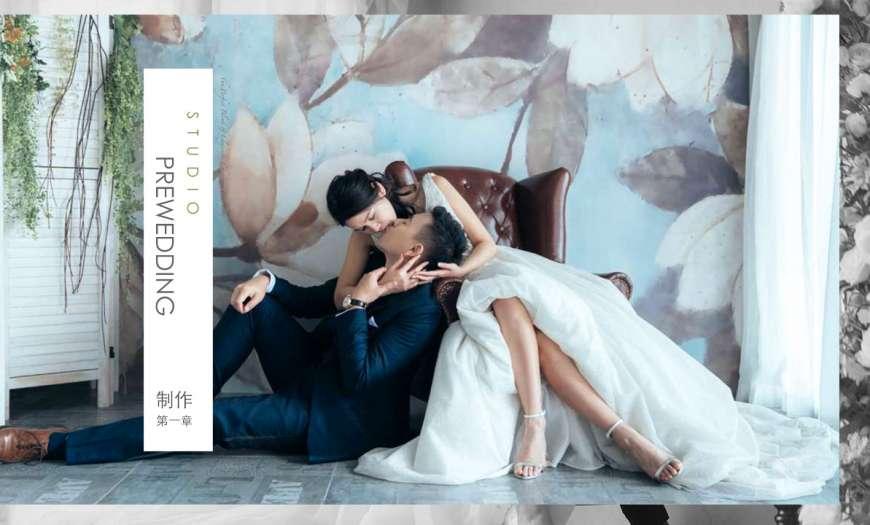我們的婚紗攝影製作特輯(上) | Pre wedding | 香港婚紗攝影