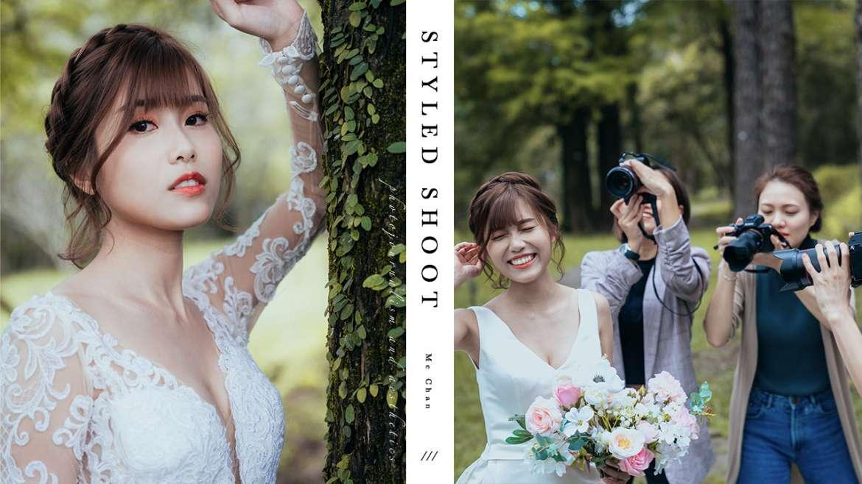【阿Me要結婚了?!Youtube背後不一樣的她】  HK Prewedding   香港婚紗攝影