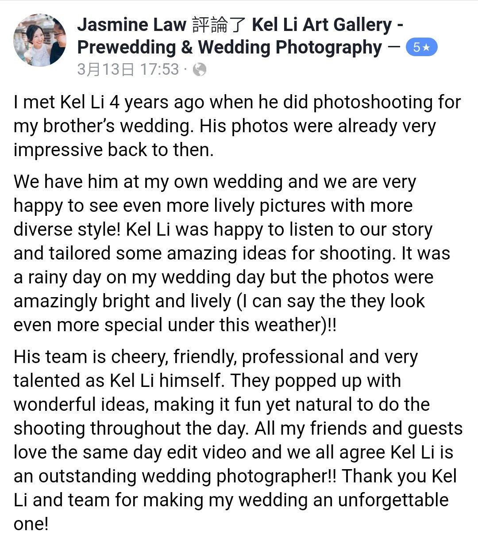 睇左我地對婚禮落雨既角度,亦睇下新娘點講