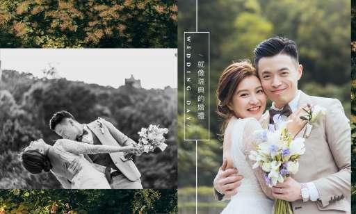 【就像瑞典的婚禮】| Wedding Photography|婚禮攝影