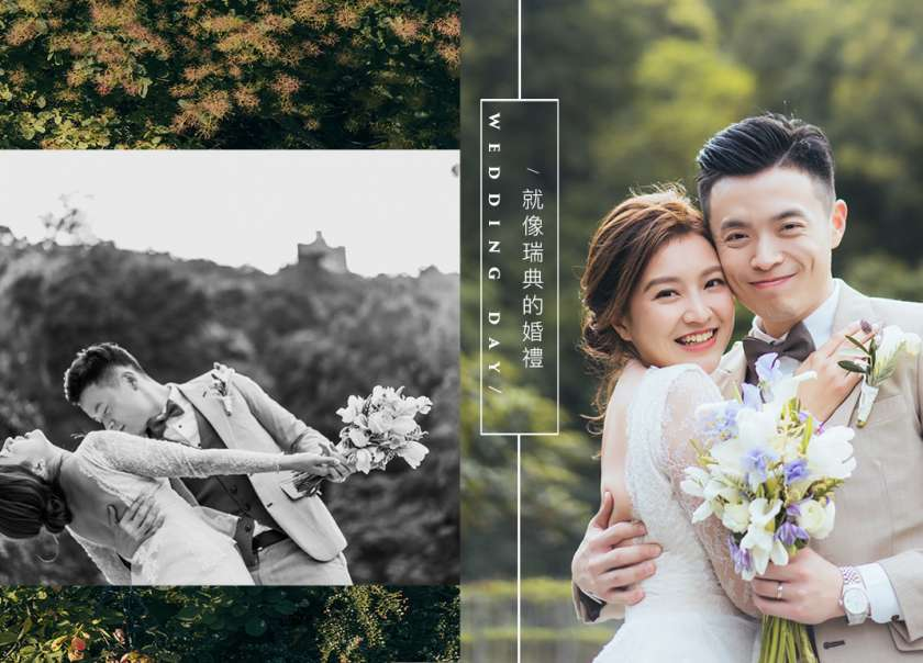 就像瑞典的婚禮 Wedding Photography 婚禮攝影