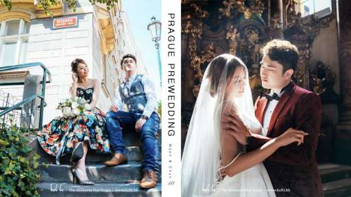 【這次我們隨性又唯美】| Prague Prewedding | 布拉格婚紗攝影