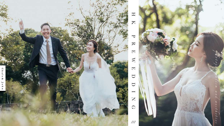 【Captain John: 下一站飛行目的地:花嫁】HK Prewedding | 香港婚紗攝影