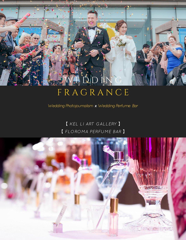 DIY Perfume bar for wedding 婚禮香水定制吧