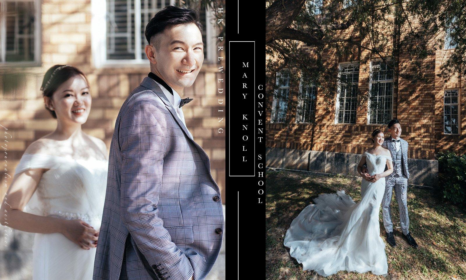 [童言童夢 ] | 瑪利諾婚紗攝影 | Maryknoll Pre Wedding