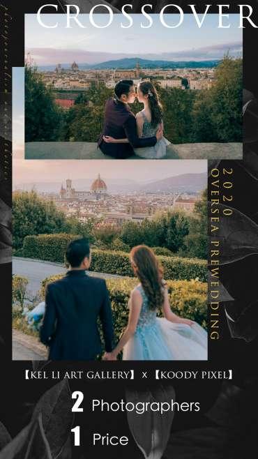 【聯乘破天荒優惠】2位攝影師1個價格 | EUROPE PREWEDDING | 海外婚紗攝影