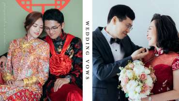 【爸媽教懂了我愛情】  HK Wedding Vows   香港婚禮誓詞